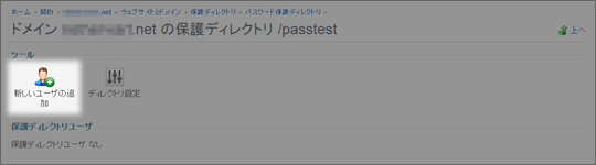 fc2rs_pass09