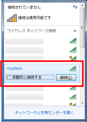 myplace_win7_3