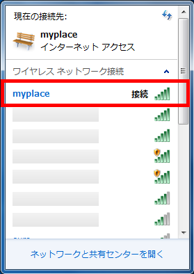 myplace_win7_4