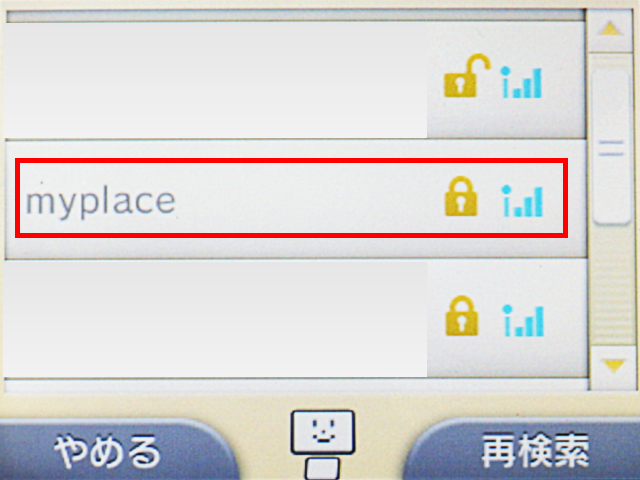 myplace_3ds_06